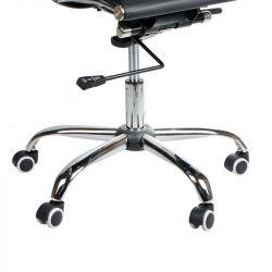 Kancelářské křeslo BX-2035