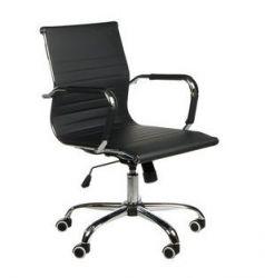 Ergonomické kancelářské křeslo BX-5855 černé (BS)