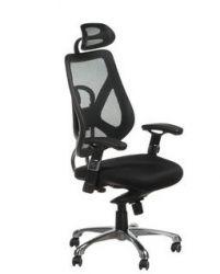 Ergonomické kancelářské křeslo BX-W4310 (BS)